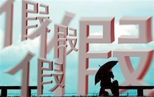 东乡县投标中14家企业弄虚作假被处罚金