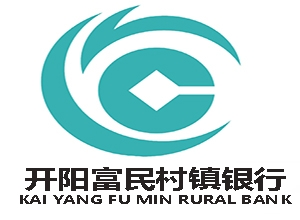 开阳富民村镇银行