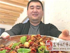 街头寻吃之大盘鸡:新派辣子鸡:用三种油提味