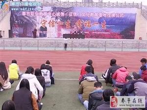 奉节成立首个诚信文化教育基地