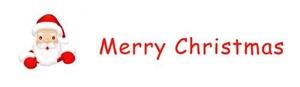 全城招募圣诞老人!圆望江山村留守儿童一个童话梦