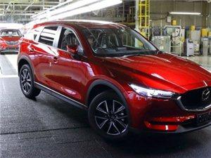 全新马自达CX-5海外售价 14.46万元起