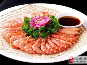 化州年例菜式大全,满汉全席什么的弱爆了!(附年例表)