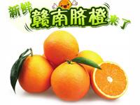 �M南�橙
