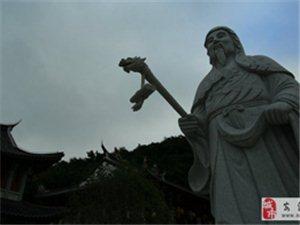 安溪湖头===三平观、白翠岩