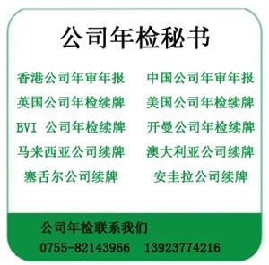 上海商业计划书代写流程|上海合同协议