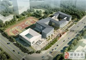 金湾航空新城小学学区拟定楼盘以及目前施工阶段