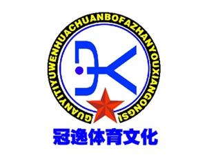 2017年大连冠逸体育寒假游泳班计划