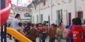 【大山里的留守儿童】感动了65万正安人!