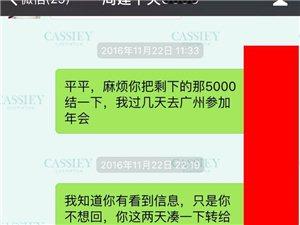bet36体育在线投注新华区建西石材城老板娘周建平骗小女孩钱