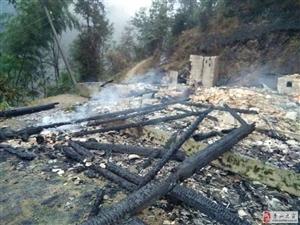 膏田镇茅坡村乌鸦,一户人家被大火烧光。