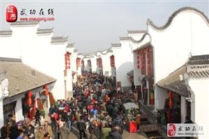 武功古城姜��水乡12月17日盛大开园!更多精彩等您来体验!