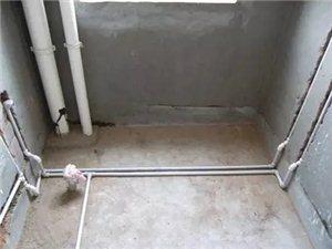 水电装修工程的几条小知识