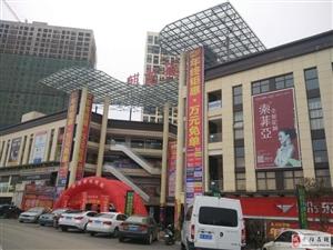 麒龙广场 新开盘一部商铺 现还剩200余套投资升值首选