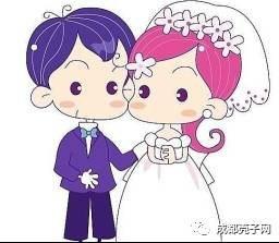 你知道吗?他们是这样结婚的......