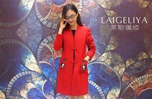 莱歌俪娅:服装销售服务技巧之寻机