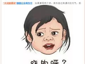 【鼎大消息】霾要散,周末雨大雪//中小幼,放寒假通知!