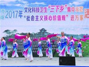 """贵阳市和贵安新区在开阳县南龙乡举行""""三下乡""""集中示范活动"""