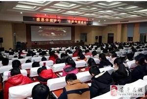 心理健康教育 实验中学 富平县 专题讲座图片
