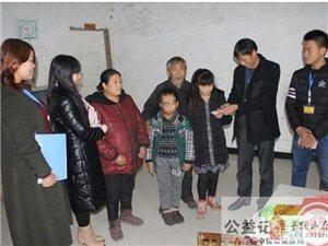 平顶山爱心歌友会看望曹镇贫困儿童-李梦萍家庭