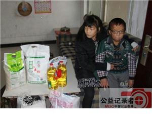bet36体育在线投注爱心歌友会看望曹镇贫困儿童-李梦萍家庭