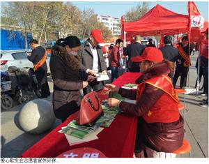 """平顶山市""""12・5国际志愿者日""""志愿服务系列活动启动"""