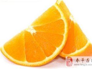 不是每一个橙子都叫奉节脐橙~