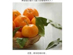 """【爱尔分享】橘子吃多了会变成""""小黄人""""?医生说:这是真的"""