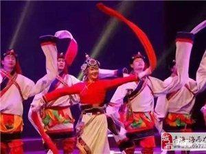 海西民族歌舞团走进青海大学专场文艺演出