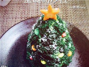 圣诞将至,来个圣诞树沙拉,既有节日的气氛,又营养美味~