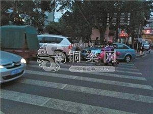 """擦�炷ν杏�逃�x,""""��狂""""女司�C十分�造成三起事故"""