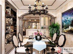 家居现代风格餐厅设计有几个要点?