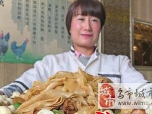 大盘鸡里皮带面是焖饼像小鱼的东西叫芋芋