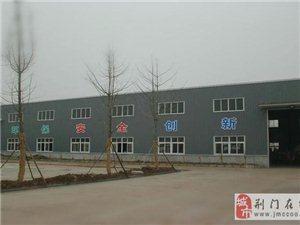 荆门市委市政府重视关心稻草文化艺术节筹备工作