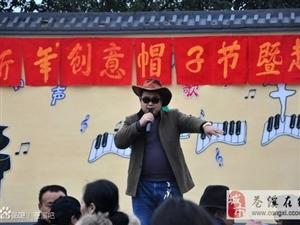 苍溪白山中小学2016趣味体育节帽子节