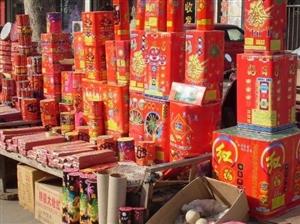 汤阴县关于禁止燃放烟花爆竹的通告