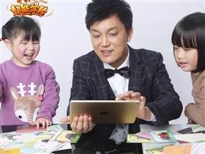 AR早教认知卡厂家设计互动早教认知卡,让孩子自己选择兴趣爱好