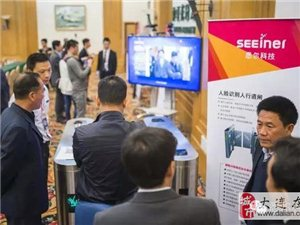 大连悉尔科技有限公司,人脸识别让生活与科技更贴近。