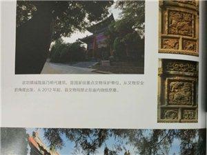 【图志连载】《武功印迹》第六章 集市庙会 第2-4小节