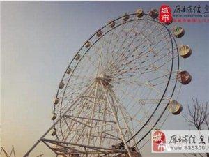 �@��地方�x麻城的天空最近,我想��你去看看...