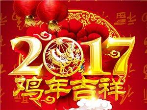 金鸡闹春,儋州在线商家与儋州人民喜迎新年