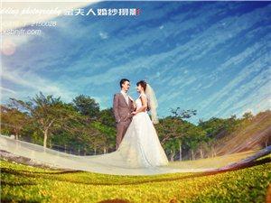 西双版纳金夫人婚纱摄影客片分享――MR.罗&MISS.苟
