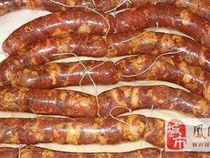 凤冈九龙养生农业园   香猪肉做的香肠