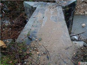 那座古老的小石桥