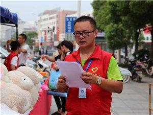 宣扬义工风采系列十三(JHYG0031)热烈庆祝江海义工年会成功举办!