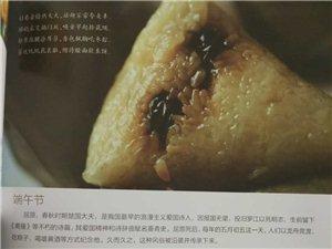 【图志连载】《武功印迹》第七章 民俗风情 2-5小节