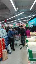 ?#31216;?#26032;天地昇宝超市开张了