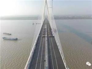 震撼!望东长江大桥通车航拍盛况~速来围观