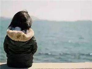心有山海,静而无边