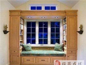飘窗装修的4个方案,最后一个太迷人